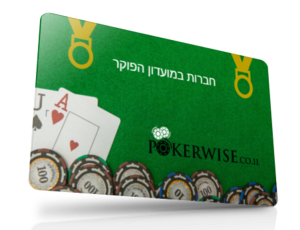 Pokerwise Membership Join